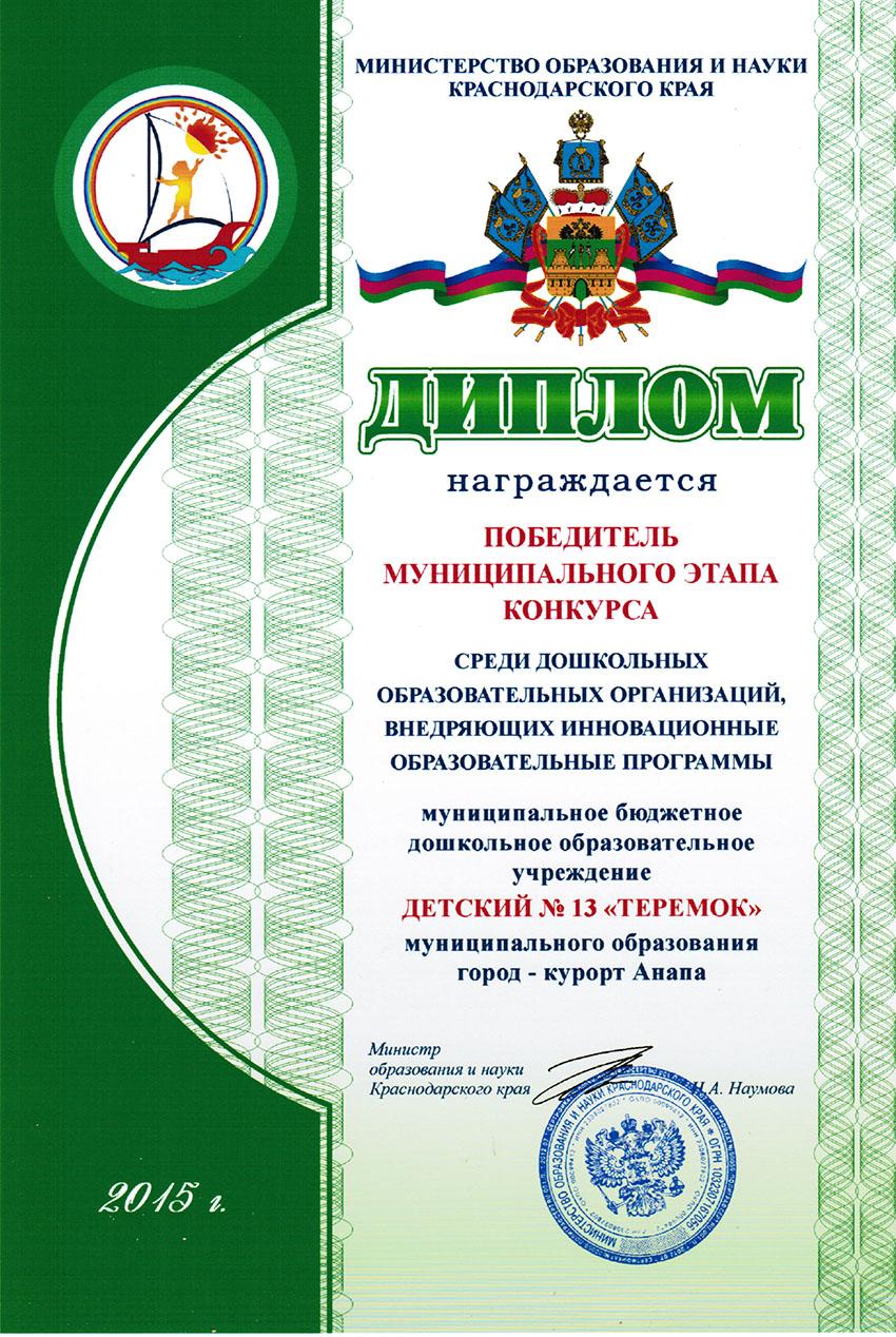 dost13an (4)
